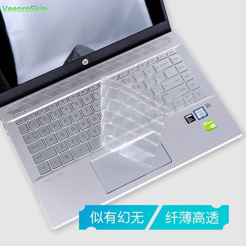 Suave del teclado Protector de la cubierta de la piel para HP Pavilion 13-an0012tu 13-an0007ne 13-an0012la 13-an0004la 13-an0000 13-13 13,3 pulgadas