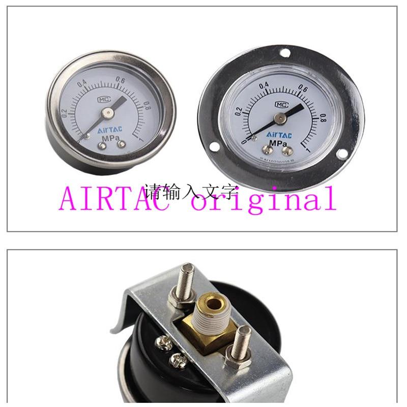 AIRTAC manomètre de pression pneumatique monté sur panneau   Original, manomètre de pression Axial