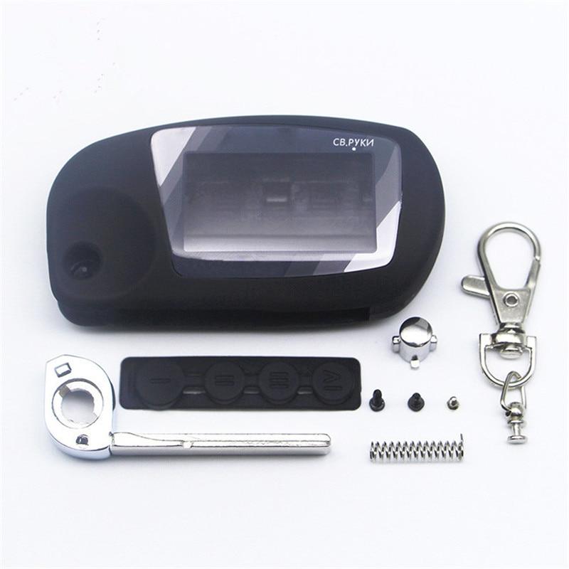 Étui à clé pour lame de commutation   Scher Khan magicar 5 lame non coupée, couvercle M5 pliable, voiture rabattable, télécommande + M5 verre