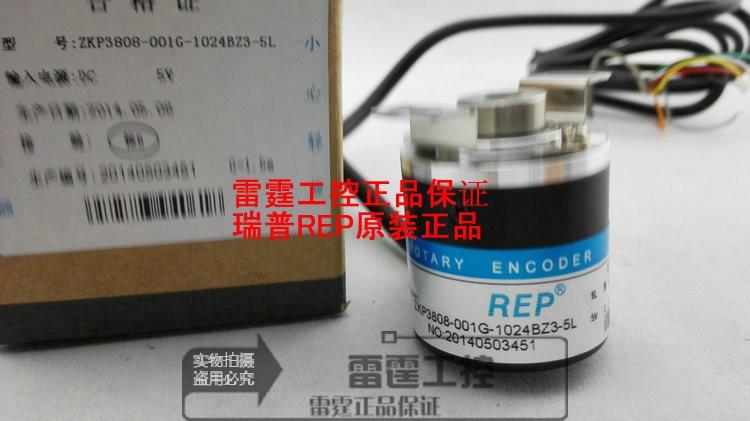 Original nuevo representante codificador incremental ZKP3808-001G-1024BZ3-5L DC5V
