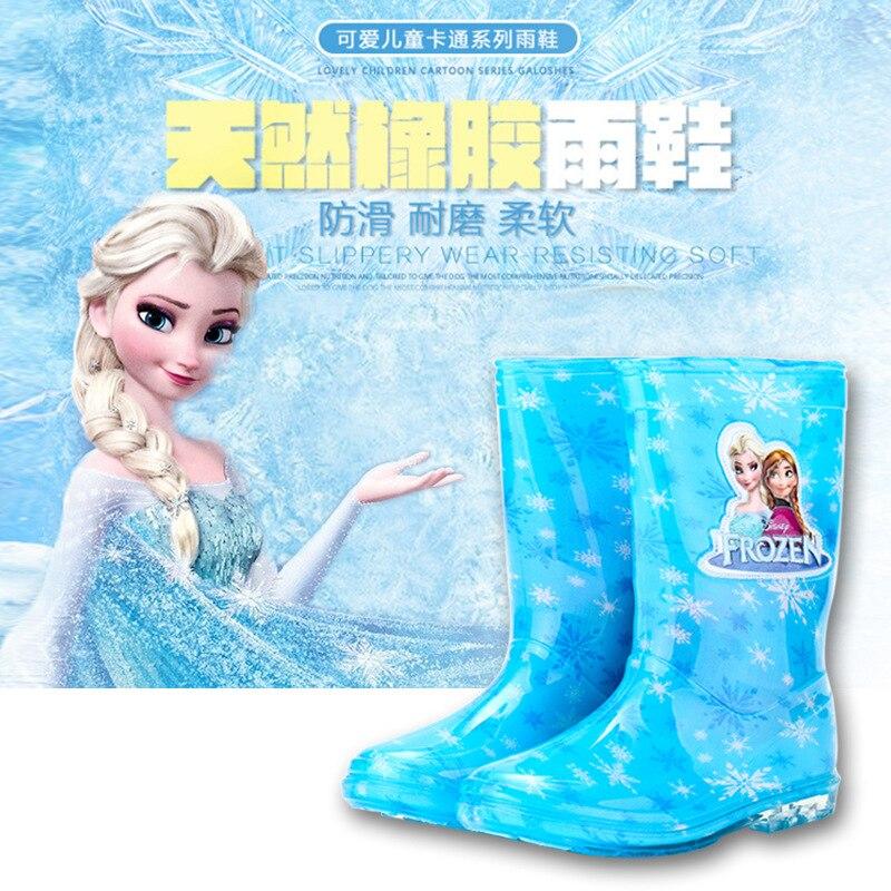 2019 new Disney princess frozen children rain boots rubber shoes cartoon men and women PVC girls  water shoes size 32-38