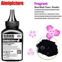 CE278A 278A P1560 Fragant Black Refill toner powder For HP LaserJet P1560/P1566/1600/1606 Toner cartridge powder 80g/lot