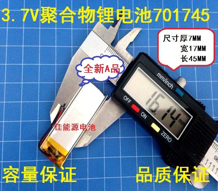 3.7V polymère lithium batterie 701745 490MAH record de conduite point de lecture stylo carte son Rechargeable Li-ion Cell