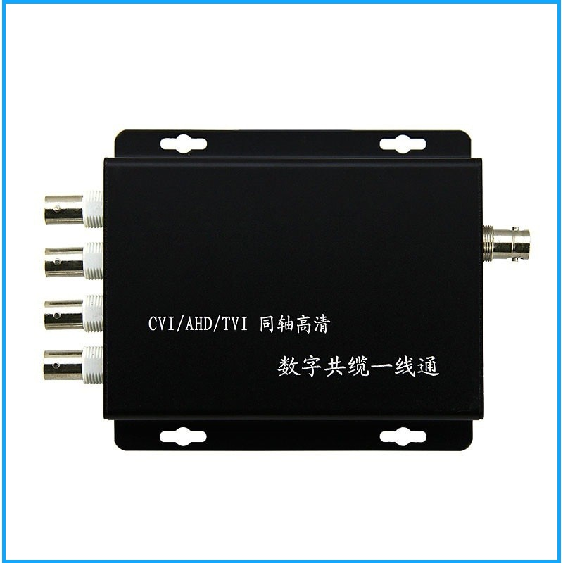 AHD/CVI/TVI HD 4CH multiplexor de vídeo coaxial superpuesta digitalnetwork 1 par 2 UNIDS apoyo 720 P 1080 P