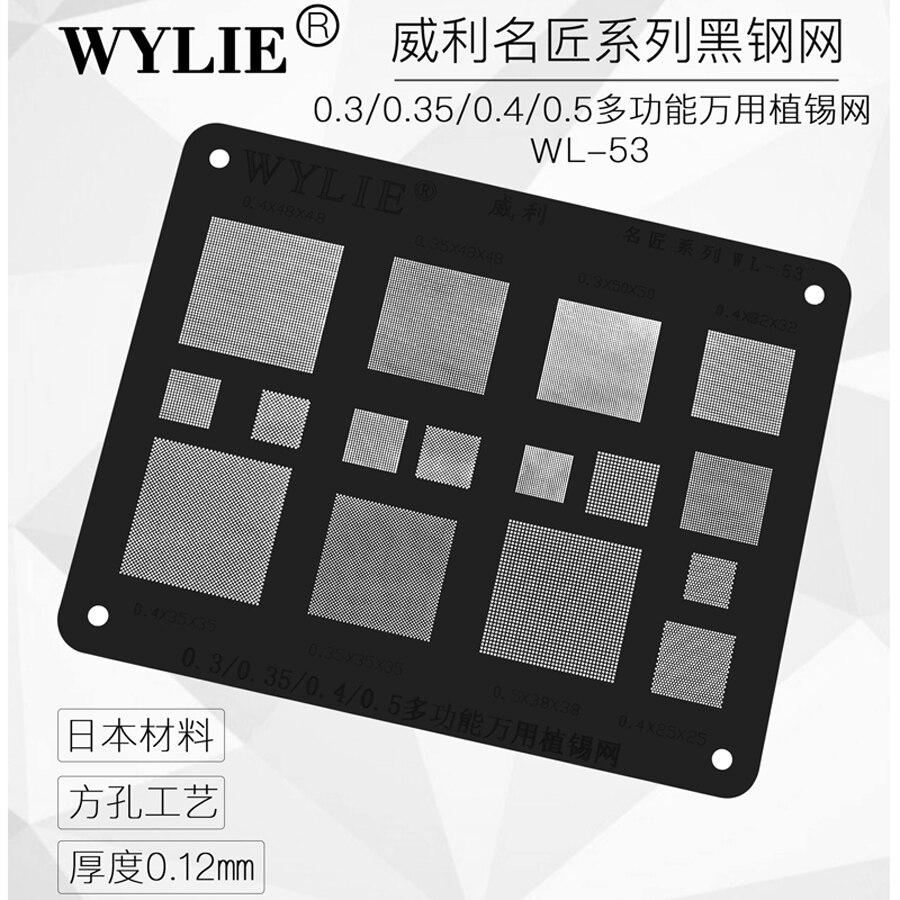 0.3/0.35/0.4/0.5/Parallel/ Hole Universal Multi Function Planting Tin Mesh BGA Reballing Black Stencil Template
