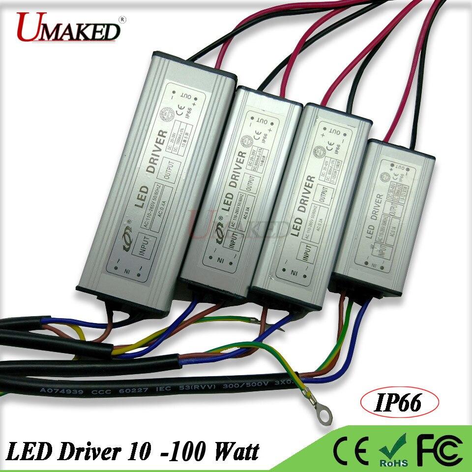 Controlador LED de potencia completa, impermeable, IP66, carcasa de aluminio, reflector, fuente de alimentación para 10W 20W 30W 50W 60W 80W 100 W, Chips integrados
