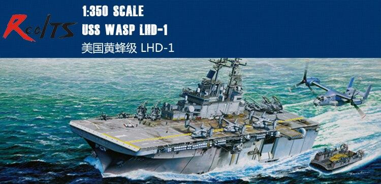 RealTS Trumpeter 1/350 05611 USS Wasp LHD-1