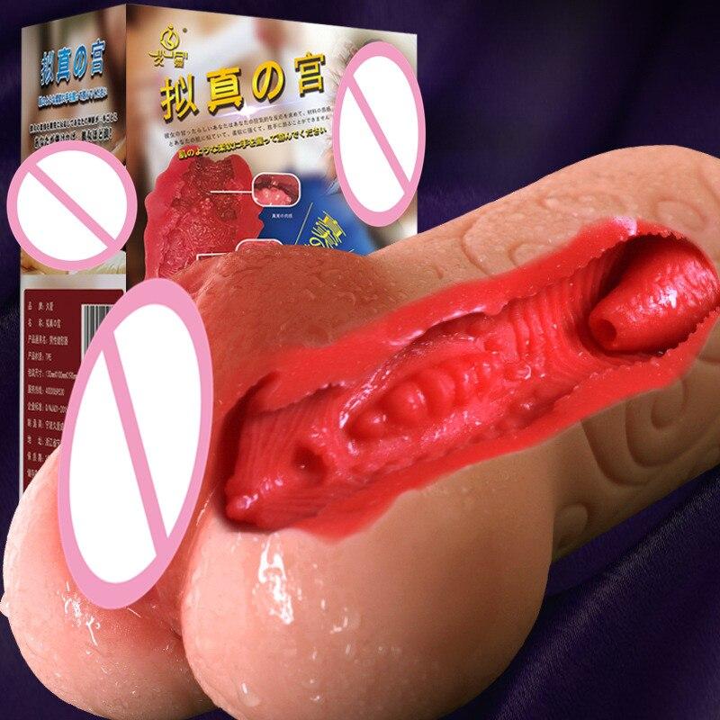 Male Masturbation Cup 4 Models Artificial Vagina Aircraft Cup Mini Pocket Pussy 3D Realistic Vagina Male Masturbator Toys B43