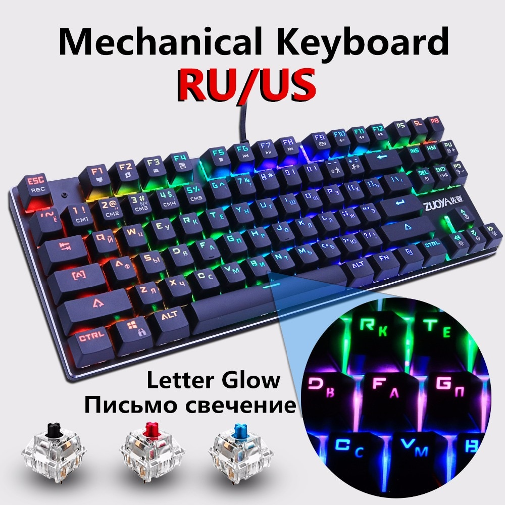 Gaming Mechanical Keyboard Blue Red Switch 87key RU/US Wired Keyboard Anti-ghosting RGB/ Mix Backlit LED USB For Gamer PC Laptop