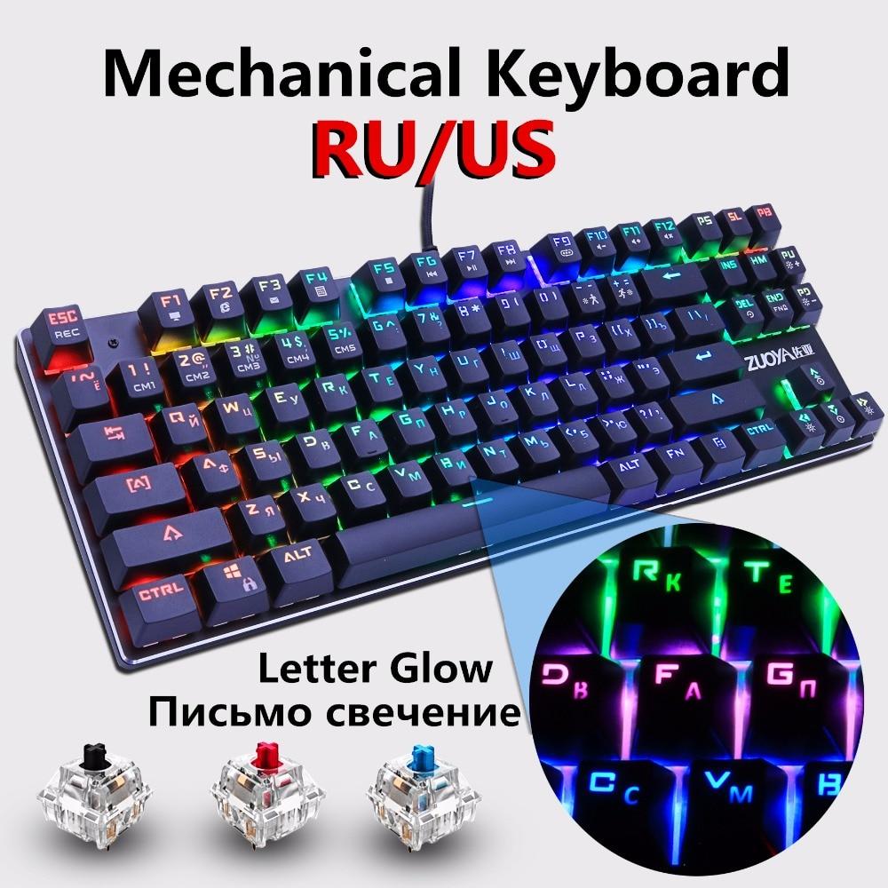 لوحة مفاتيح الألعاب الميكانيكية الأزرق الأحمر التبديل 87key RU/الولايات المتحدة السلكية لوحة المفاتيح مكافحة الظلال RGB/مزيج الخلفية LED USB للاعبي...