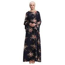 Dubai Open Abaya Muslim Party dresses Women Kaftan Flora Embroidery Elegant Turkish Islamic Arab Women Costume Casual Wear 4.12