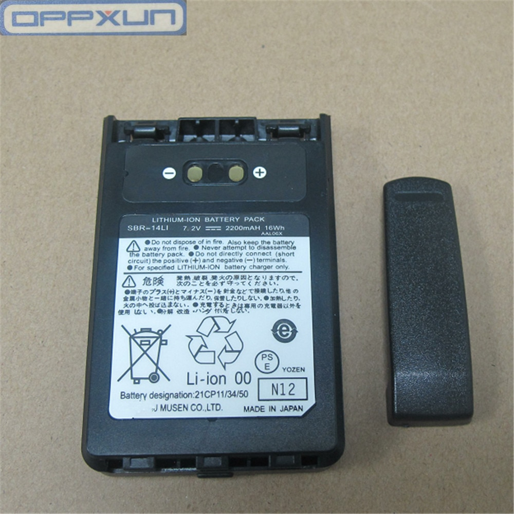 OPPXUN 10 قطعة 2200 مللي أمبير بطارية ليثيوم ل Yaesu FT-1DR VX8DR VX8R VX8GR الخ اسلكية تخاطب