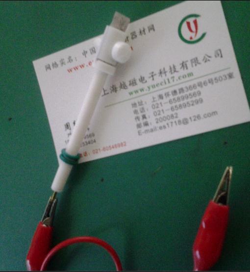 Jj110 متعدد البلاتين لوحة القطب المشبك مقاومة التآكل جيدة و موصل PTFE سترة تشاك خط يمكن إرسالها