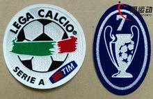 07-08 Milan patches set 2004-2008 Lega Calcio Serie A + blau trophy 7. champion tasse fußball patches