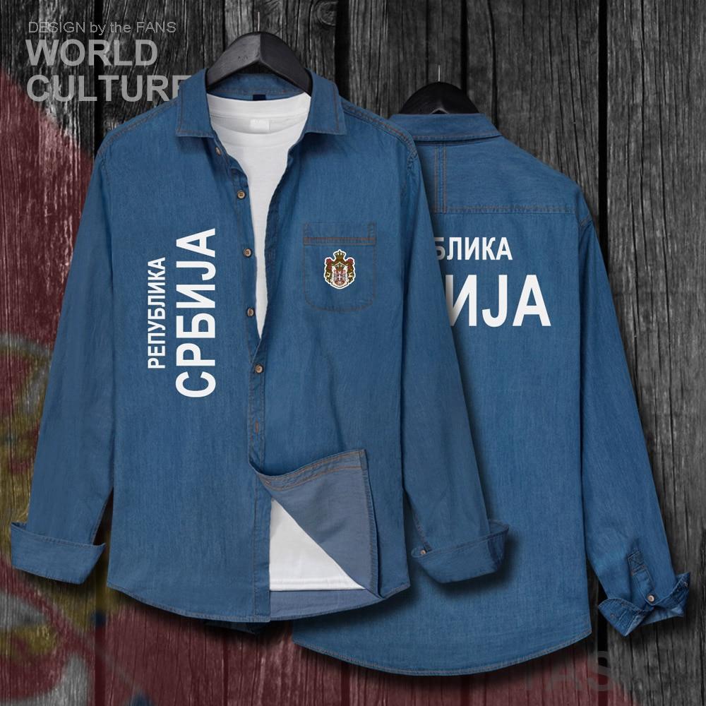 Serbio SRB Srbija Tops hombres vaquero Casual abrigo otoño ropa de manga larga moda Turn-down Collar Jeans camisa 20