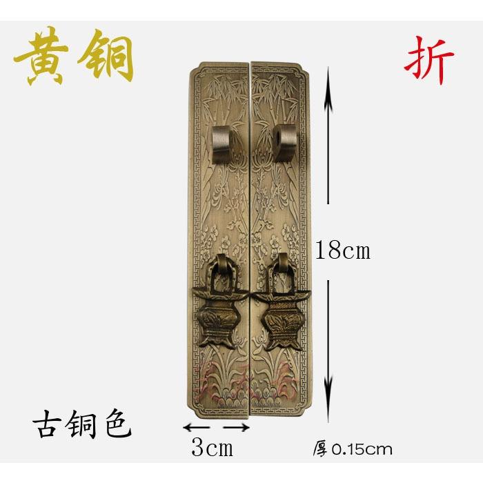 [Haotian vegetarian] antique handle Chinese handle wardrobe bookcase handle HTC-206 Merlin, bamboo and chrysanthemum large three