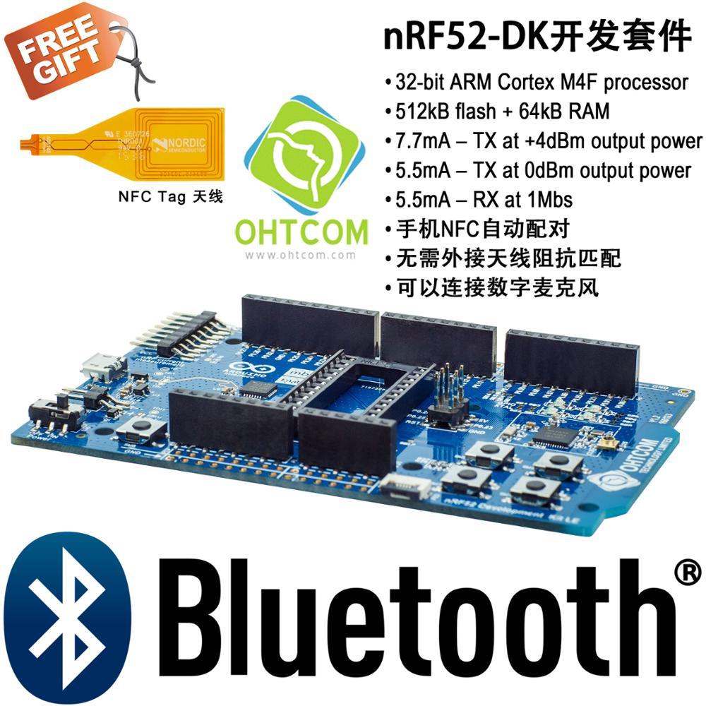 Rede Whole primeiro NRF52832 placa de desenvolvimento, Bluetooth 4.2 BLE/ANT/NFC multi protocolo de vídeo tutorial