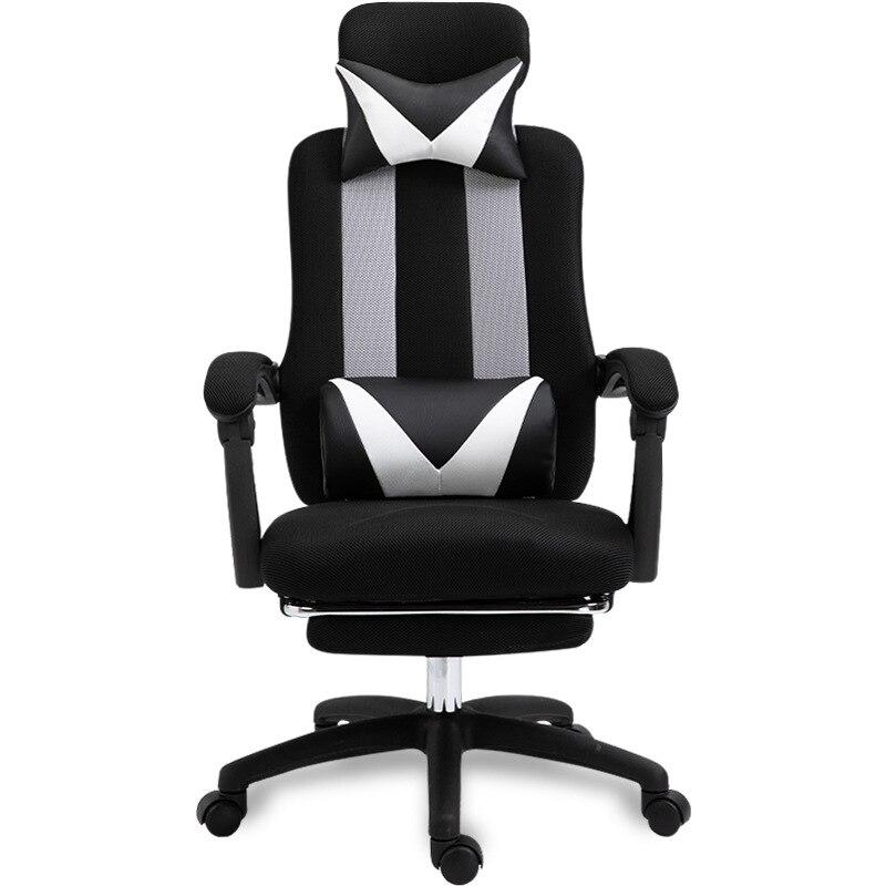 Эргономичное компьютерное кресло офисное для дома откидное вращающееся