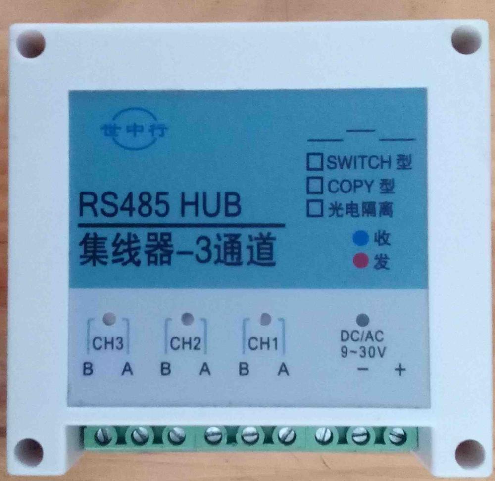محور/مكرر/محور/Dmx512/PROFIBUS/عزل كهروضوئي/نوع نسخ ، 3 منافذ RS485