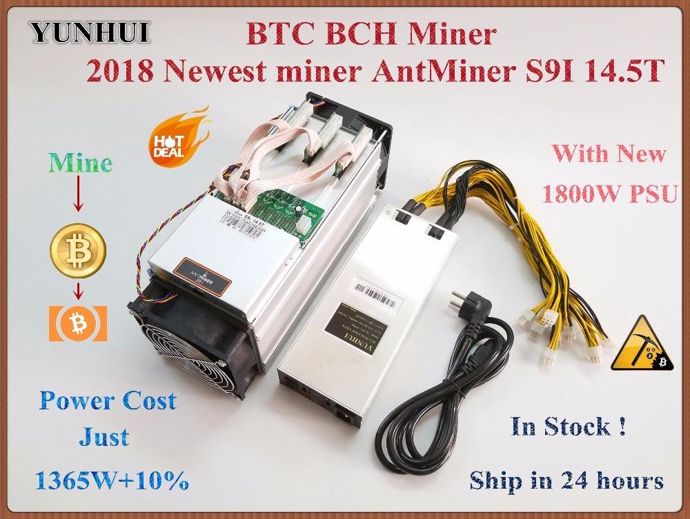 YUNHUI أحدث AntMiner S9i 14.5T جهاز تعدين بيتكوين مع 1800 واط PSU Asic مينر SHA-256 Btc BCH مينر أفضل من Antminer S9 13.5T 14T