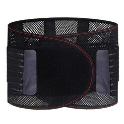 Neoprene Médica Cintura Respirável Trimmer Cintos para As Mulheres Os Homens Cintos de Apoio Ortopédico Postura Corrector Brace Lower Back Lombar