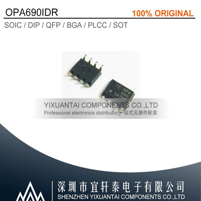 10pcs/lot 50pcs/lot 100pcs/lot Free shipping 100% original  OPA690IDR   OPA690   SOP8 10pcs lot 50pcs lot 100pcs lot free shipping 100% original opa365aidr opa365ai opa365 sop8