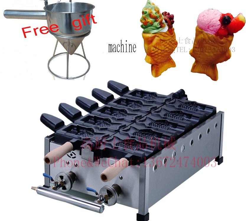 شحن مجاني ~ اشترِ واحدة واحصل على 6 هدايا! آلة صنع الوافل من نوع الغاز ، جهاز صنع الوافل من نوع تاياكي ، لوحة آيس كريم ، فم مفتوح ، 5 قطعة