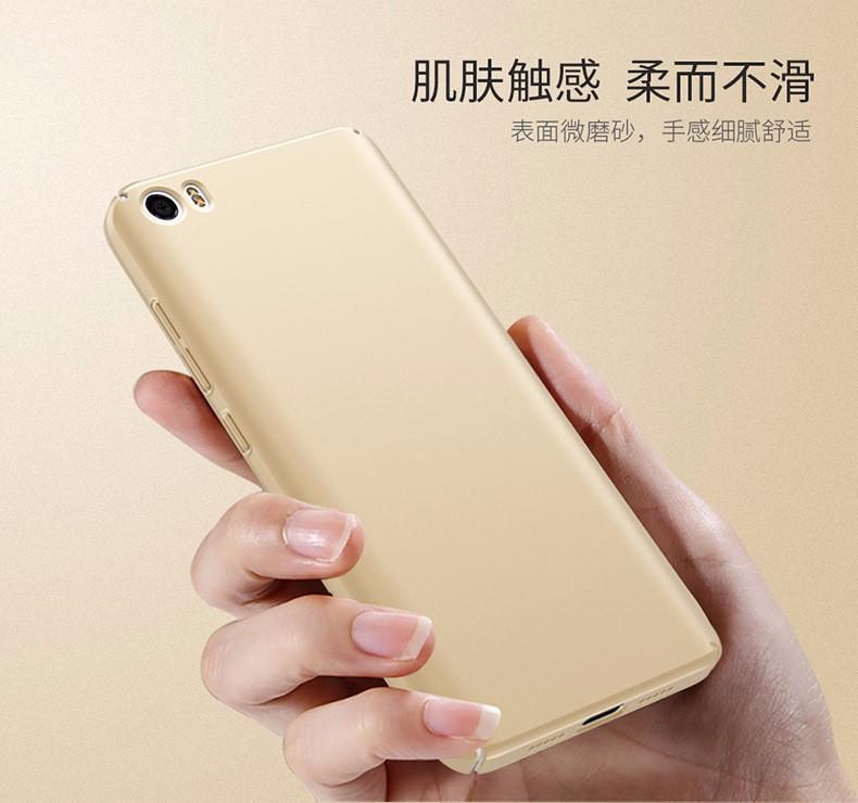 Moda dysk matte case dla xiaomi mi5 przypadki mi5s xiaomi mi 5S case mi 5 360 pełna ochrona pokrywy plastikowe etui na telefony P18 7