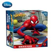 Disney 100pcs Homem-Aranha Super Homem do enigma de papel Quadrado encaixotado enigma boutique das crianças enigma jigsaw puzzle