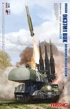 منغ نموذج SS-014 1/35 الروسية 9K37M1 بوك نظام الدفاع الجوي الصاروخي ss014