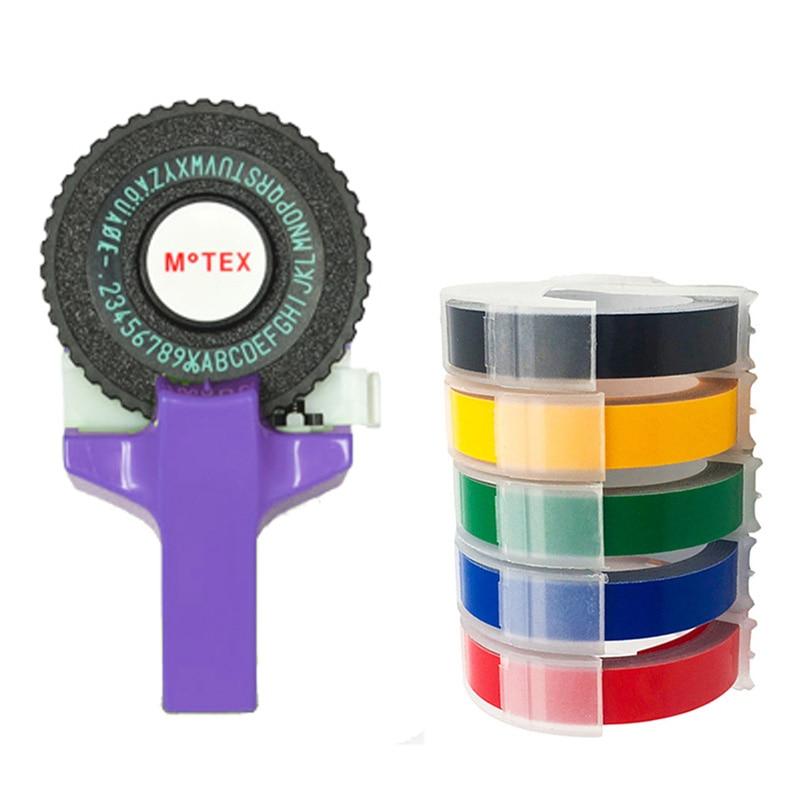 Roxo motex e101 manual fabricante de etiquetas diy mão decorativa máquina de escrever manual para 9mm 3d gravação pvc fita de etiqueta de plástico