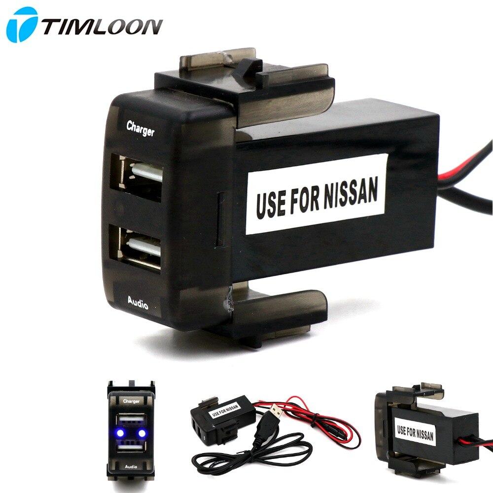Специальное автомобильное зарядное устройство 5 в 2,1 а с USB интерфейсом, разъем USB для аудиовхода, для NISSAN, qashqai, tiida, x-trail, sunny, NV200
