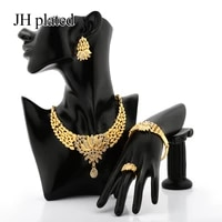 jhplated exquisite luxury dubai jewelry sets of gold color india nigeria african big jewelry accessories jewelry wholesale