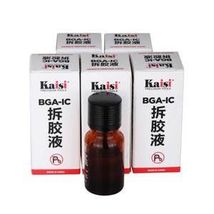 Newest kaisi BGA IC Adhesive Glue Removing Epoxy Remover Cell Phone CPU Chip Cleaner 20ml Repair Remove Liquid Tool