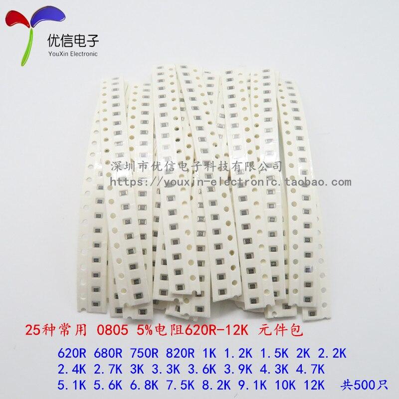 Paquete de componentes 0805 SMD resistor paquete 620R-12K (620 euro-12 K) un total de 25 tipos de cada uno de los 20 tipos de