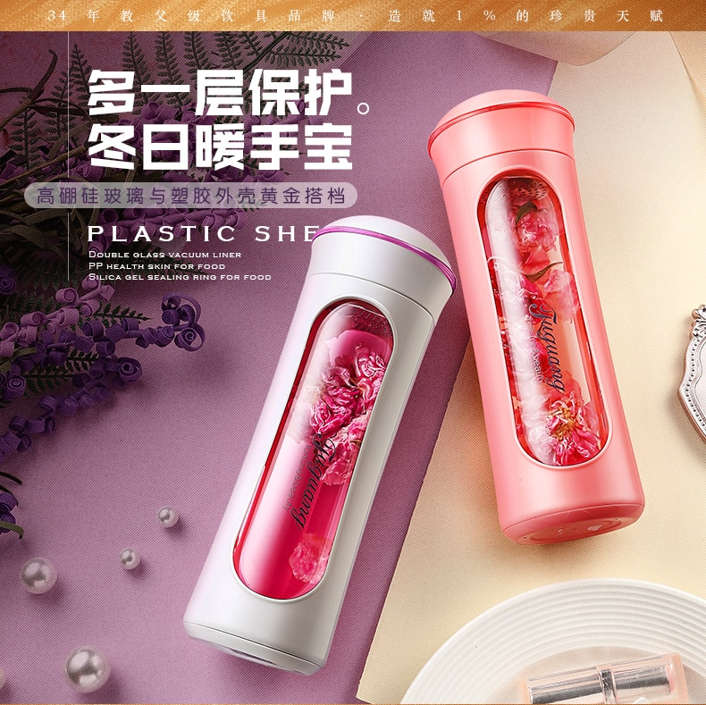 Utensilios para bebida para viaje, botella de vidrio portátil de flores para té, Infusor de té, botella de agua, filtros de acero inoxidable, filtro de té Fuguang