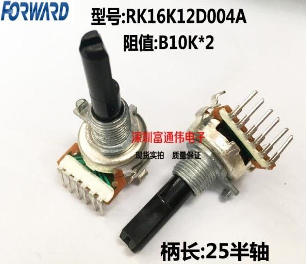 [VK] مقياس الجهد التايواني 16 المزدوج B103K B10K B10KX2 ، مفتاح ضبط مستوى الصوت الدوار 10K * 2 25 مللي متر ، نصف محور RK16K12D004A