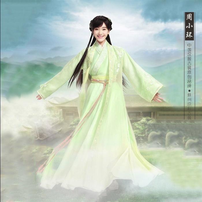 ZhouXiaoHuan-زي خرافية خضراء للنساء ، زي ساحر جميل للنساء لتلفزيون Zhu Xian Qing Yun Zhi الجديد لعام 2016