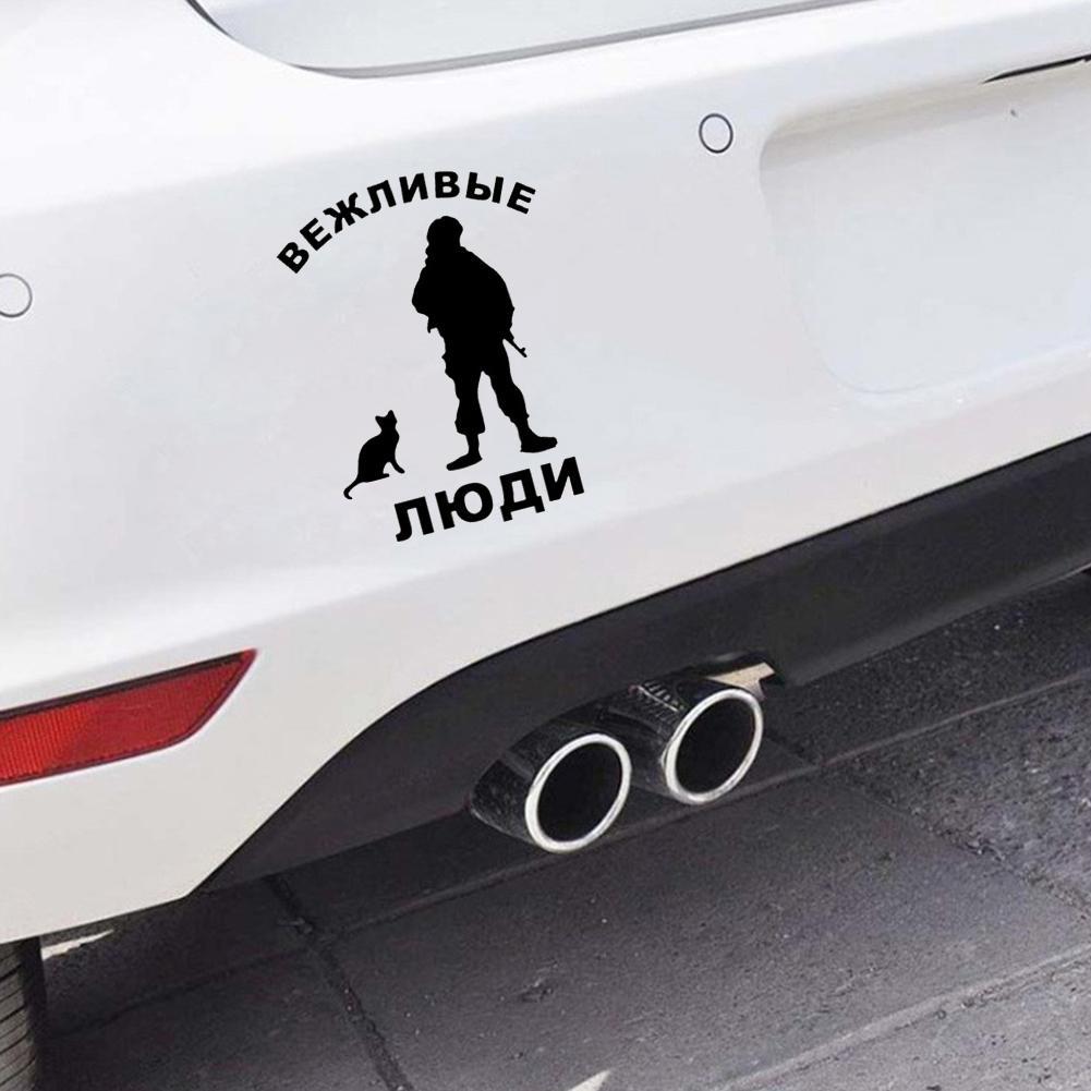 Pegatina de dibujos animados divertida, personal, soldado, con Gato, pegatina para coche, decoración reflectante
