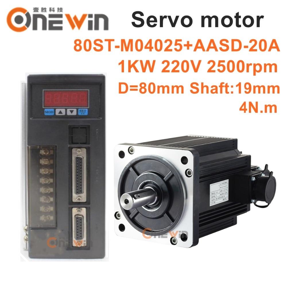 1000W AC kit de motor servo 80ST-M04025 + AASD-20A conductor 80mm diámetro 220V 4NM 2500rpm