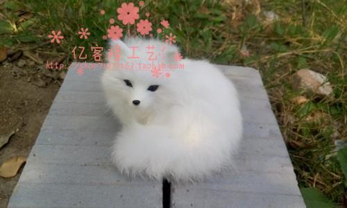 simulation fox toy real furry fur white fox about 12x13cm model,polyethylene & furs handicraft decoration toy gift a2428