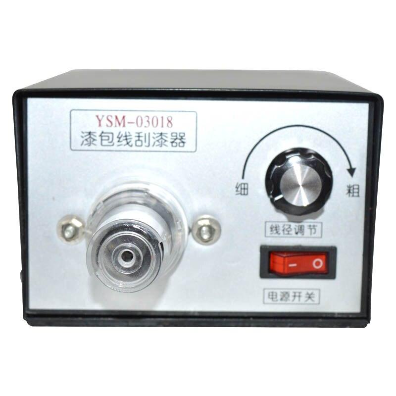 Enameled wire paint scraper machine Wire Stripping machine YSM-03018