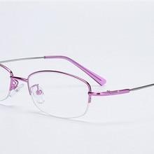 Eyesilove memory alloy myopia glasses Nearsighted Glasses prescription glasses women eyewear ultra-l