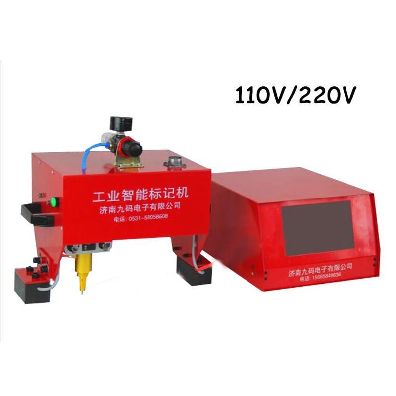 Одна портативная пневматическая маркировочная машина, портативная маркировочная машина, точечная маркировочная машина, JMB-170BY