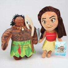 2020 cadeaux de noël océan Romance Moana princesse Maui Heihei Pua peluche peluches dessin animé Moana aventure poupées jouets