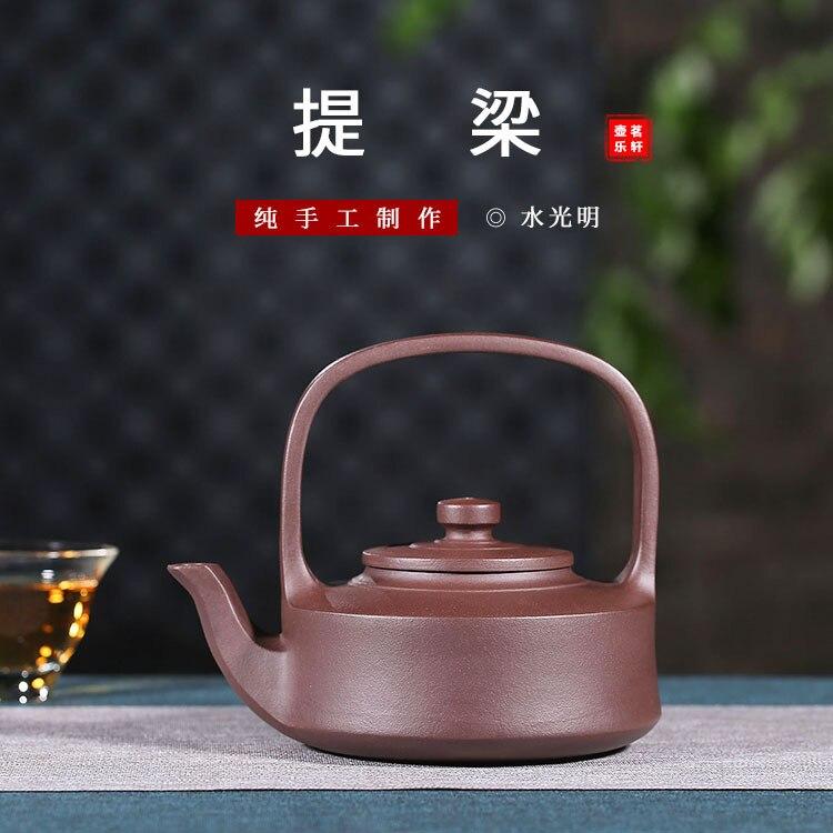 Исин Чай горшок Высокое качество Фиолетовый мутная вода светильник ручку