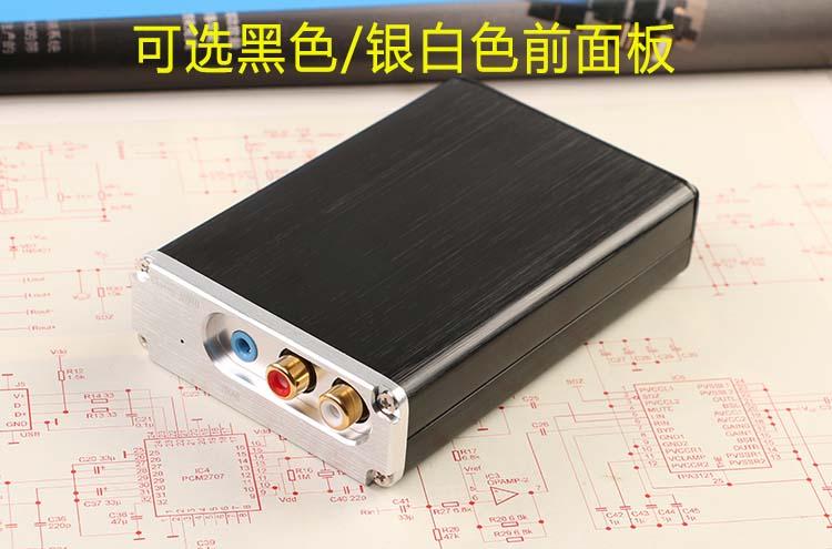 Nuevo CM6631A digital, interfaz USB a I2S/SPDIF coaxial salida 32/24Bit 192 K