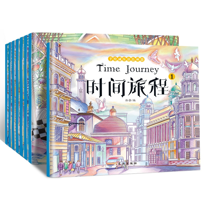 8 Volumes  Coloring Books 24 Open Fairytale Dream For Children To Relieve Stress And Kill Time Coloring Drawing Art Books