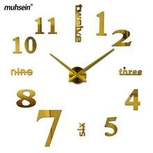 Muhsein-horloge à Quartz 3d grand miroir   Autocollant de mode, horloge murale grand, décor de salon, bricolage, livraison gratuite