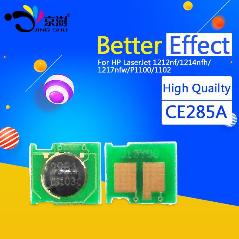 4 шт. тонер чип 85A 285A CE285A 285 для HP LaserJet P1102W P1100 P1102 pro M1132 M1210 M1212nf M1214nfh M1217nfw M1219nf принтер